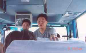 9 - Bus Ride To Nanchang